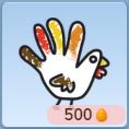 Thanksgiving turkey handprint stamp icon
