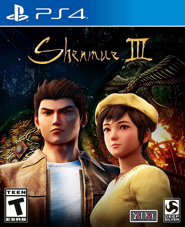 shenmue.fandom.com