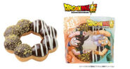 Donuts fusion2-300x160