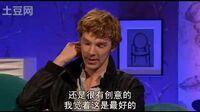 Benedict cumberbatch上alan carr chatty man節目 中文字幕