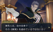 The Great Ace Attorney 2 - 02
