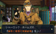 The Great Ace Attorney 2 - 06