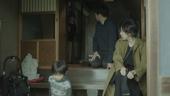 La familia Wakasugi.png
