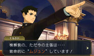 The Great Ace Attorney 2 - 03