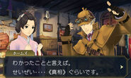 The Great Ace Attorney 2 - 04