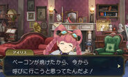 The Great Ace Attorney 2 - 05