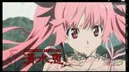 Shiki Trailer