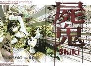 Shiki027