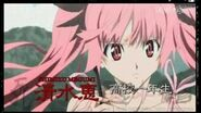 Shiki Trailer Summer 2010 ENG SUB-0