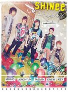 Shinee replay jpn cover