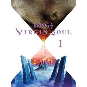 VS Blu-ray 1 (cover).jpg