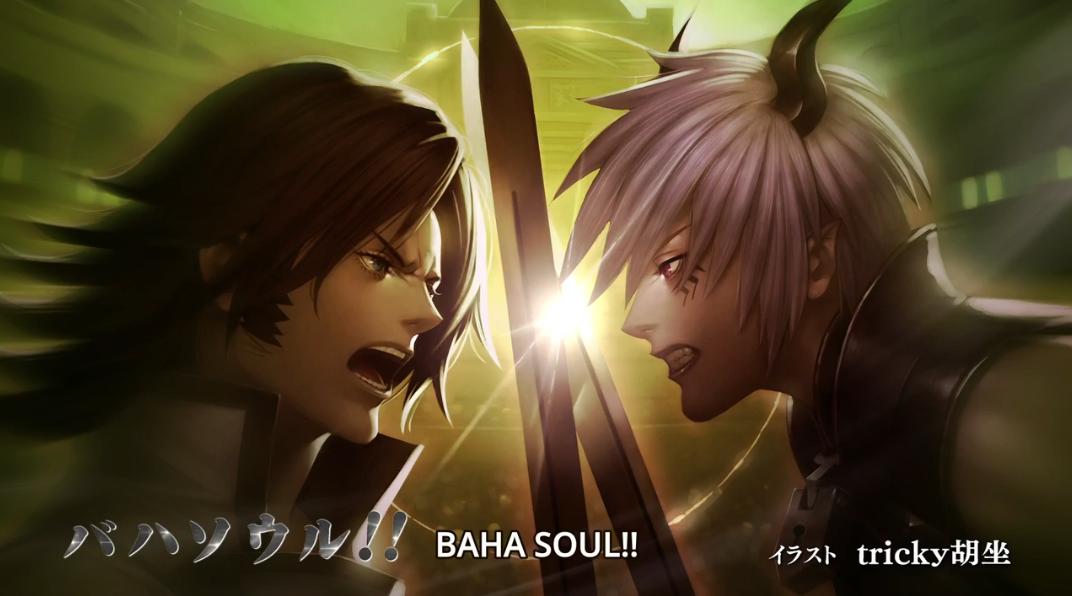 Virgin Soul Episode 16