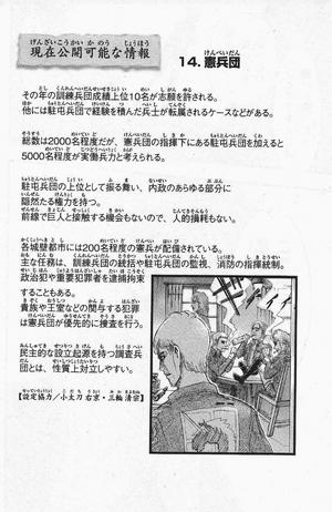 IAD-14 (manga).png