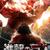 Clique aqui para a versão deste assunto do anime Attack on Titan.