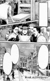 Capitulo19 portada manga.png