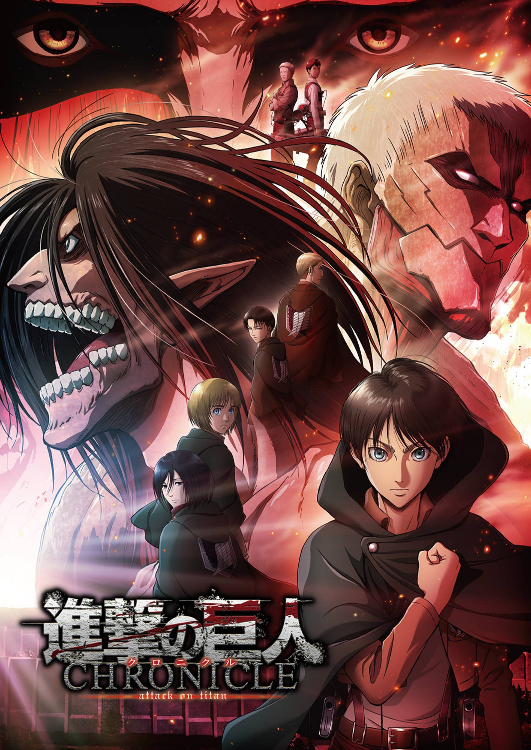 Attack On Titan Chronicle Attack On Titan Wiki Fandom