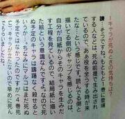 Hajimeisayamainterview.jpg