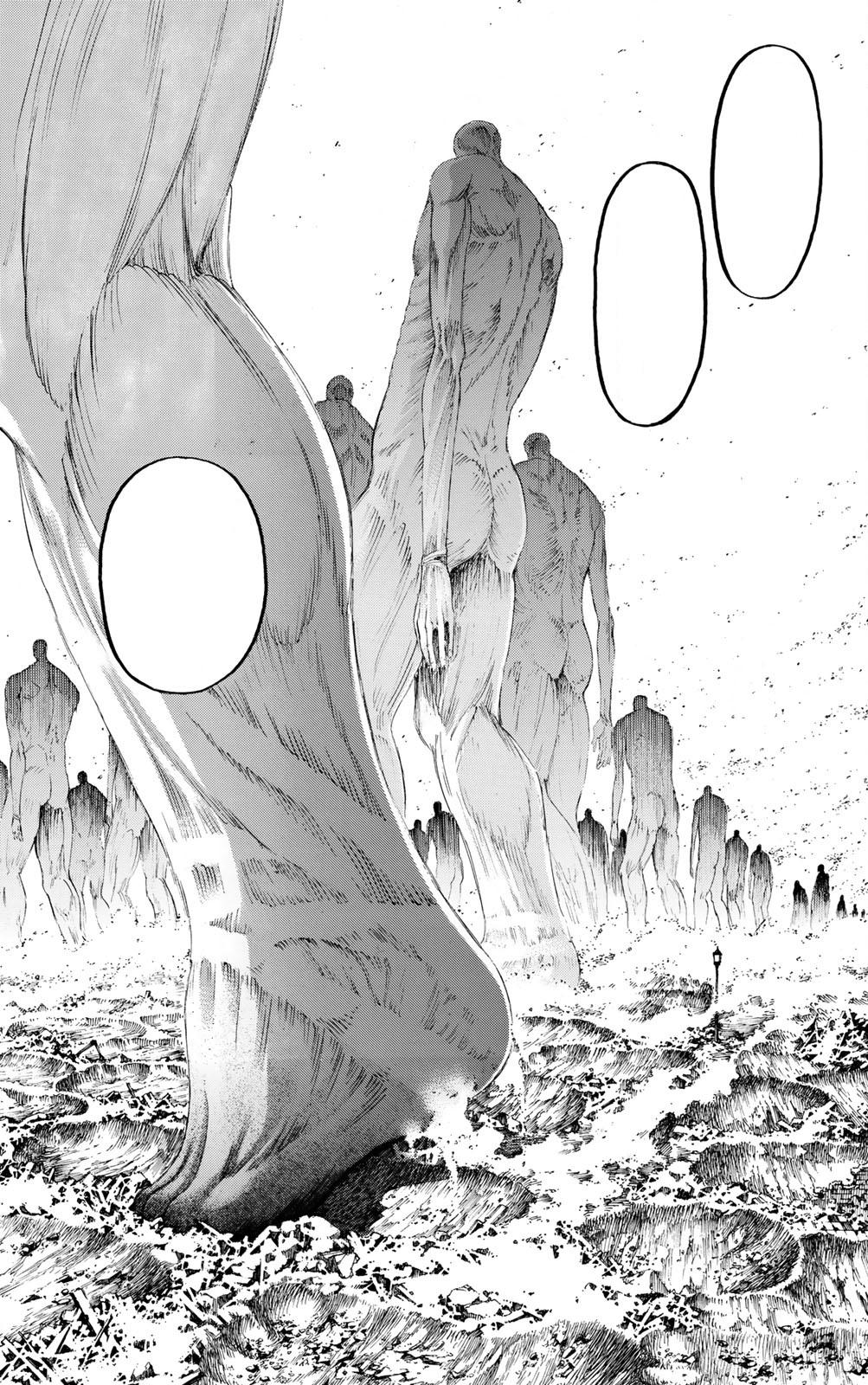 巨人 と は 始祖 の