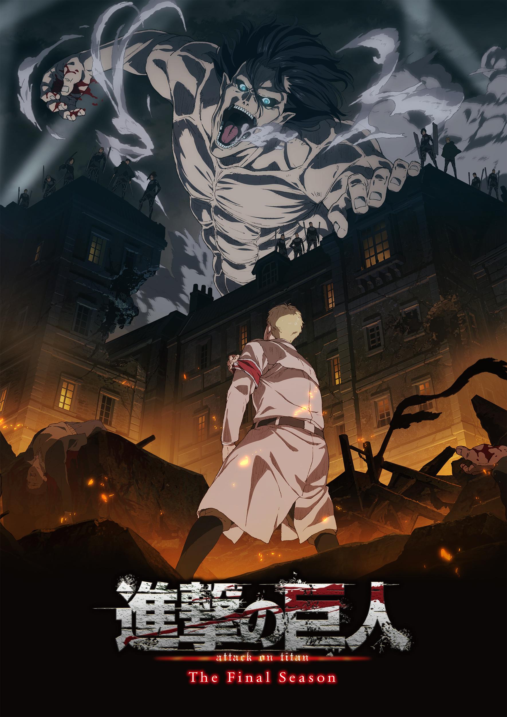 Attack on Titan Final Season Visual 1.jpg
