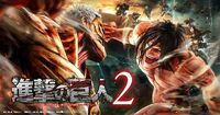 Attack on Titan 2 Game Title