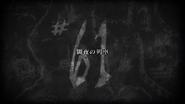 Attack on Titan - Episode 61 Titelkarte