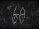 Liste der Attack on Titan-Episoden/Staffel 4