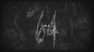 Attack on Titan - Episode 64 Titelkarte