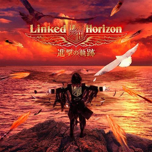 Shingeki No Kiseki Attack On Titan Wiki Fandom