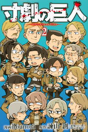 Cover of Spoof on Titan Volume 2