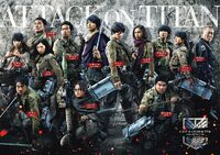 Attack on Titan Live-Action Movie - Group poster