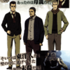 Bandits (Anime) character image
