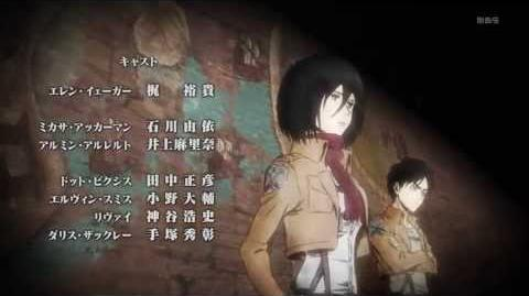HD_Shingeki_no_Kyojin_進撃の巨人_ED_Ending_2_-_「望郷」Great_Escape_ATTACK_ON_TITAN.