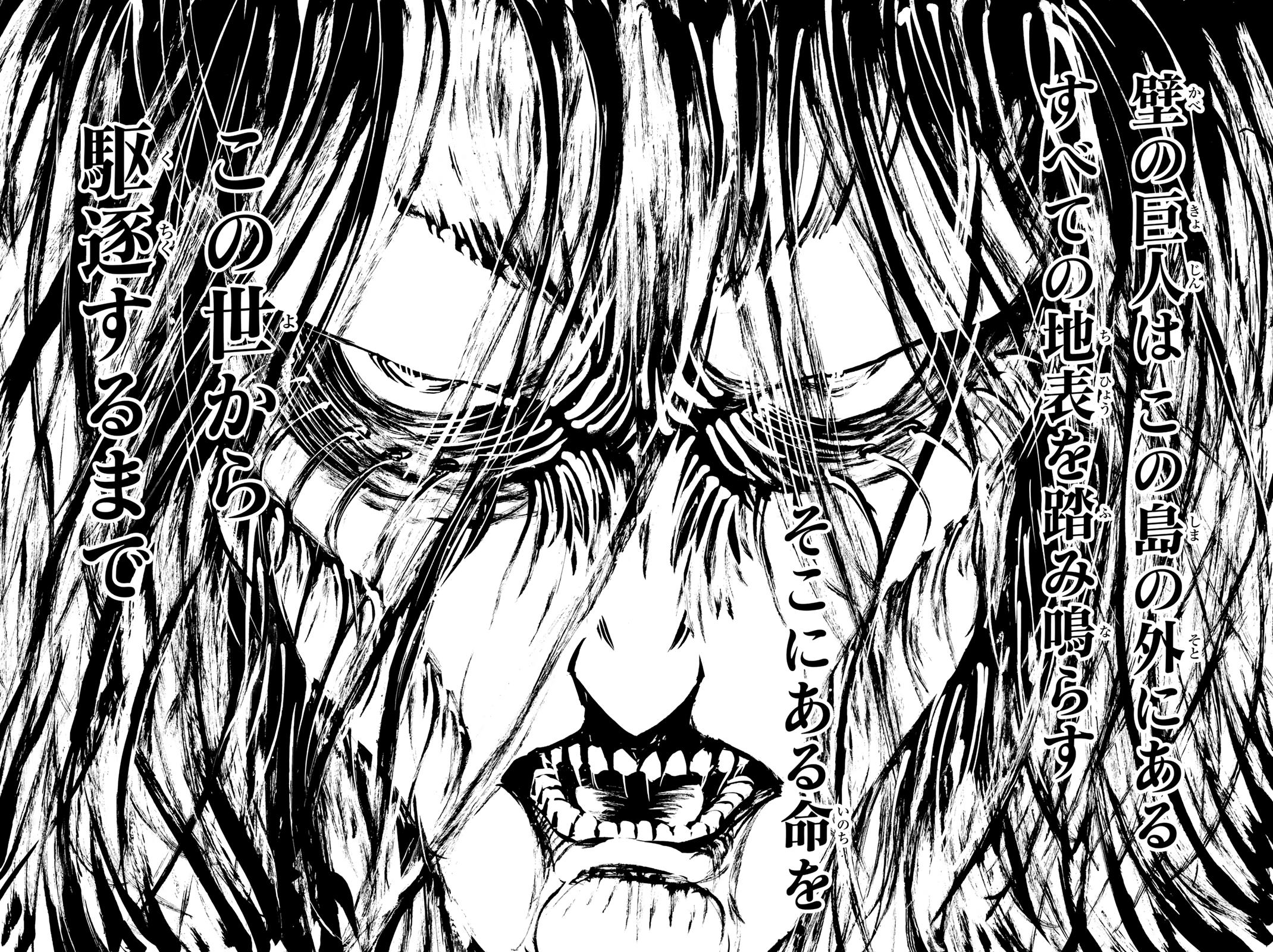 eren new titan form chapter 123 Island Devils  Attack on Titan Wiki  Fandom