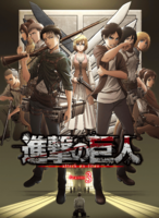 Attack on Titan Season 3 Key Visual 3