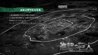 Walls Anime Attack On Titan Wiki Fandom