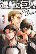 Attack on Titan - Short Stories