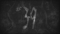 Attack on Titan - Episode 39 Title Card.png