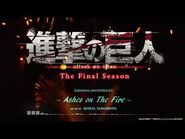 """TVアニメ「進撃の巨人」The Final Season OST """"Ashes on The Fire"""" Short ver"""