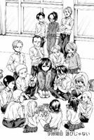 Junior High - Chapter 9 Cover