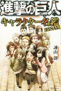 Attack on Titan Character Encyclopedia FINAL