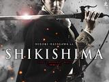 Shikishima
