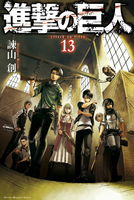 SnK - Manga Volume 13