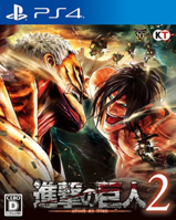 Attack on Titan Game 2