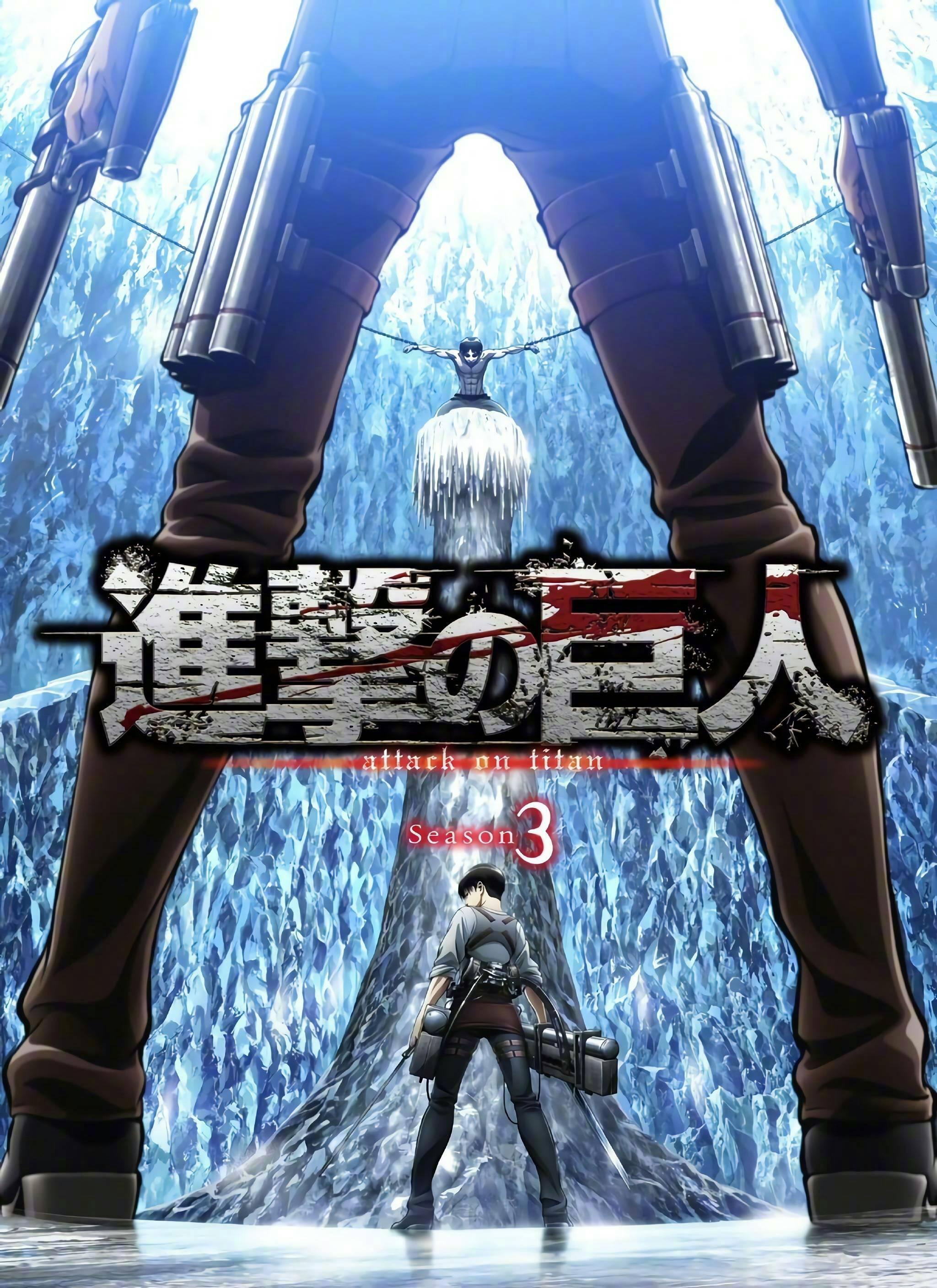 Attack On Titan Anime Attack On Titan Wiki Fandom