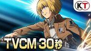 TVCM 30秒『進撃の巨人 死地からの脱出』