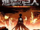 Attack on Titan (Anime)/Image Gallery