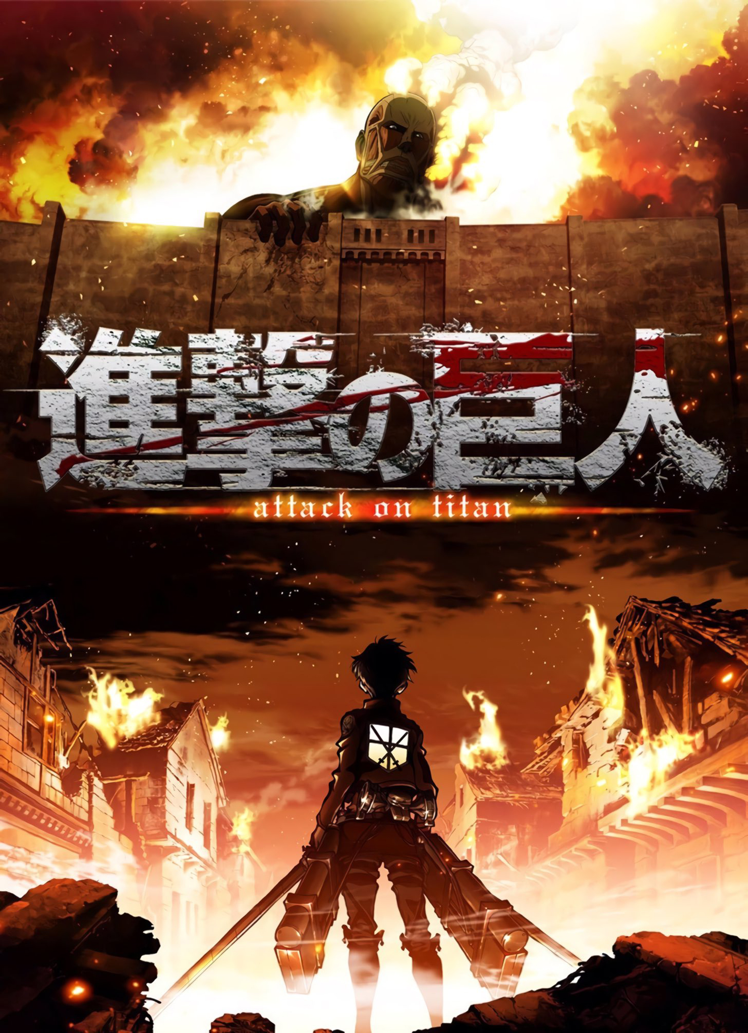 Attack On Titan Anime Attack On Titan Wiki Fandom