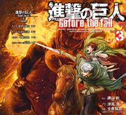 Cover of Volume 3