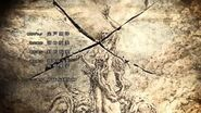 "Атака титанов Сезон 2「進撃の巨人 Season 2 Эндинг - ""Yuugure no Tori"" by Shinsei Kamattechan"