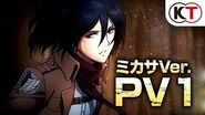 Trailer 1 (Mikasa Edition)